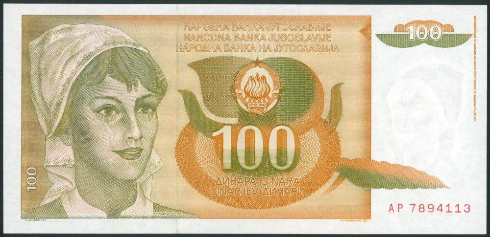 1990 P-105 Unc Yugoslavia 100 Dinara