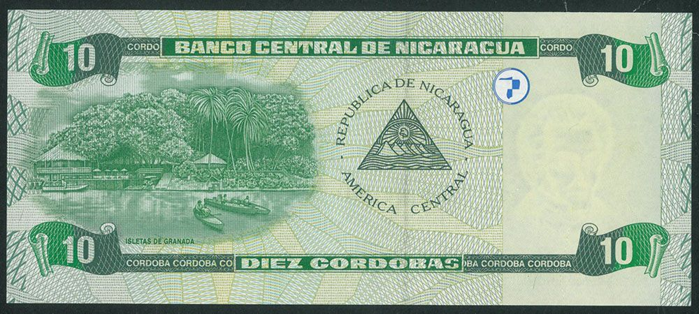 1972 P-121a Lot 10 PCS Nicaragua 2 Cordobas UNC