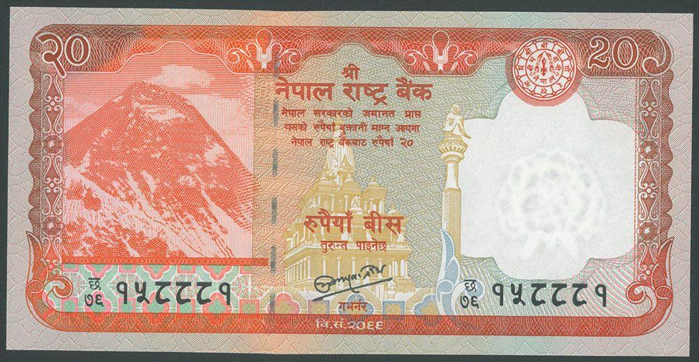 Nepal 20 Rupees UNC P-71 2012